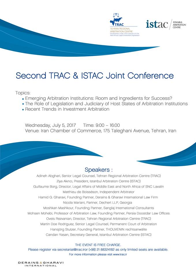 TRAC & ISTAC 2nd Joint Conference